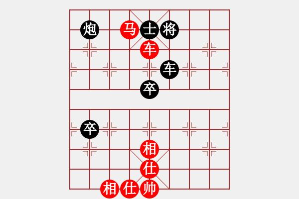 象棋棋谱图片:郑惟桐 先和 孙勇征 - 步数:130