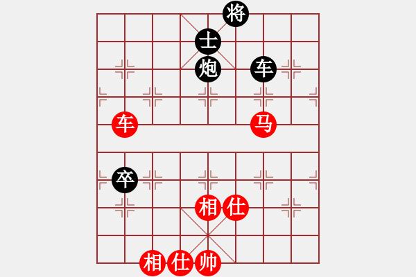 象棋棋谱图片:郑惟桐 先和 孙勇征 - 步数:140