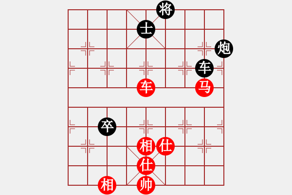 象棋棋谱图片:郑惟桐 先和 孙勇征 - 步数:150