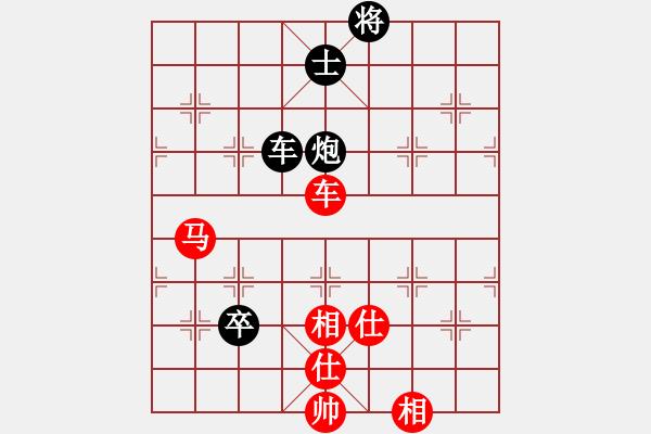 象棋棋谱图片:郑惟桐 先和 孙勇征 - 步数:160