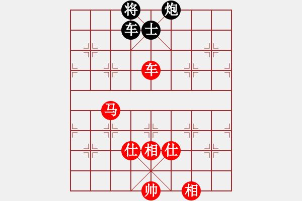 象棋棋谱图片:郑惟桐 先和 孙勇征 - 步数:170