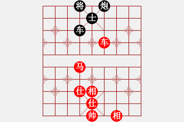 象棋棋谱图片:郑惟桐 先和 孙勇征 - 步数:180