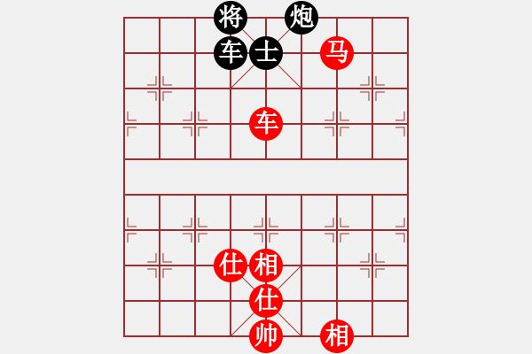 象棋棋谱图片:郑惟桐 先和 孙勇征 - 步数:190