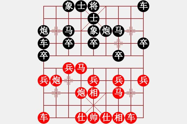 象棋棋谱图片:郑惟桐 先和 孙勇征 - 步数:20