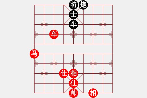 象棋棋谱图片:郑惟桐 先和 孙勇征 - 步数:200
