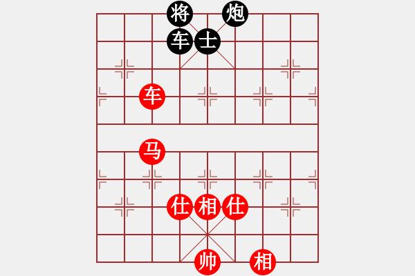 象棋棋谱图片:郑惟桐 先和 孙勇征 - 步数:210