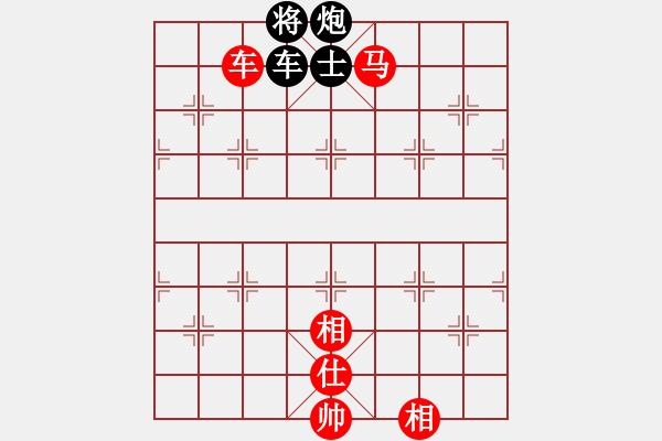 象棋棋谱图片:郑惟桐 先和 孙勇征 - 步数:220