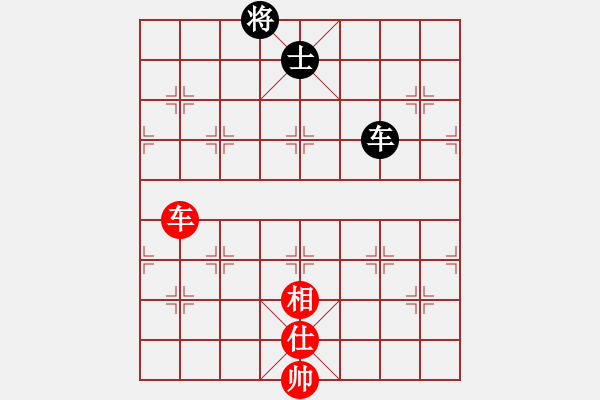象棋棋谱图片:郑惟桐 先和 孙勇征 - 步数:230