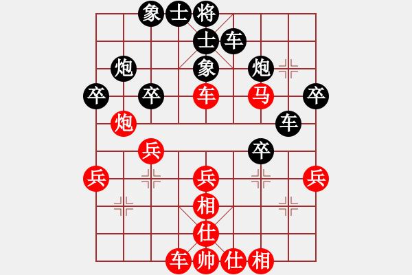 象棋棋谱图片:黑龙江 赵国荣 胜 江苏 徐天红 - 步数:30