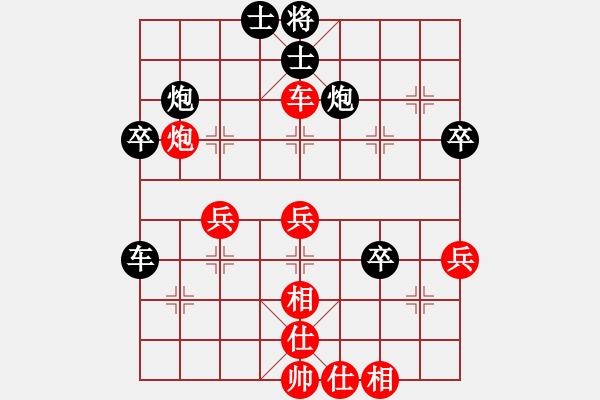 象棋棋谱图片:黑龙江 赵国荣 胜 江苏 徐天红 - 步数:50