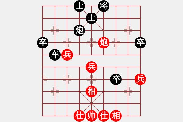 象棋棋谱图片:黑龙江 赵国荣 胜 江苏 徐天红 - 步数:60