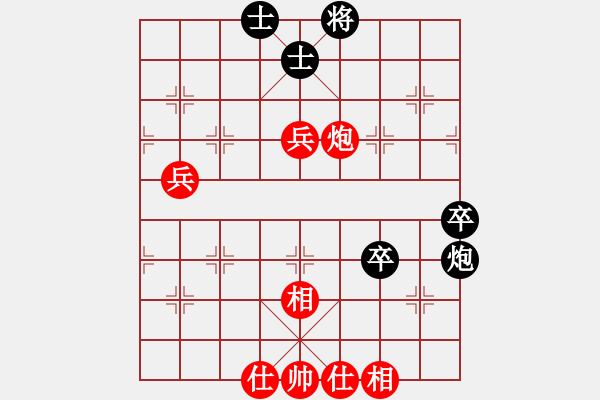 象棋棋谱图片:黑龙江 赵国荣 胜 江苏 徐天红 - 步数:70