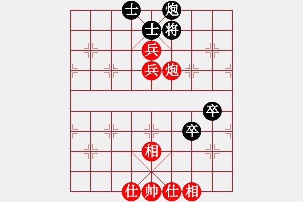 象棋棋谱图片:黑龙江 赵国荣 胜 江苏 徐天红 - 步数:80