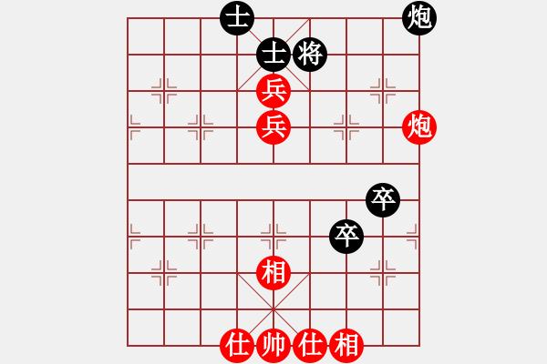 象棋棋谱图片:黑龙江 赵国荣 胜 江苏 徐天红 - 步数:82