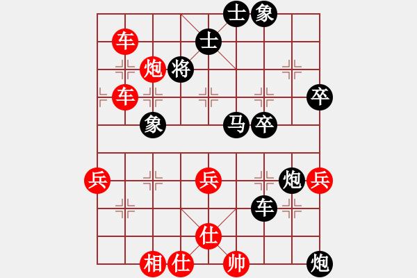 象棋棋谱图片:17 让三先屏风马破当头炮去马局 - 步数:60