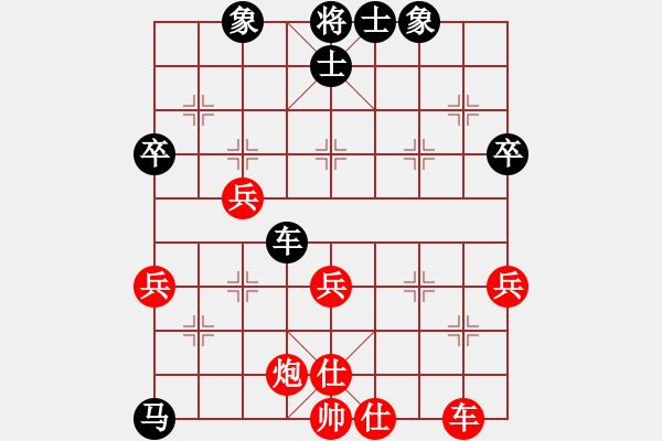 象棋棋谱图片:吴裕成 先和 曾根敏彦 - 步数:70