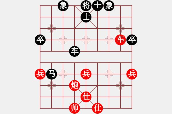 象棋棋谱图片:吴裕成 先和 曾根敏彦 - 步数:80