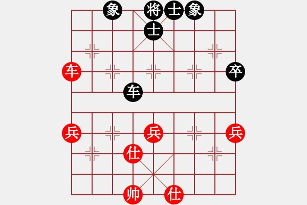 象棋棋谱图片:吴裕成 先和 曾根敏彦 - 步数:83