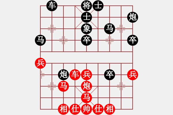 象棋棋谱图片:北京 靳玉砚 负 北京 王跃飞 - 步数:50