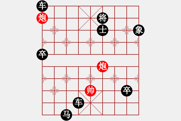 象棋棋谱图片:第192局 魏犨搏兽 - 步数:11