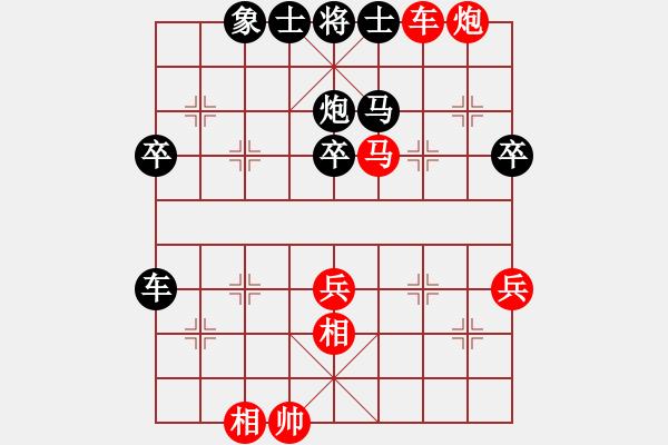 象棋棋谱图片:李艾东     先负 张志国     - 步数:50