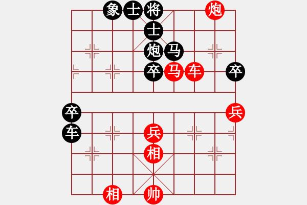 象棋棋谱图片:李艾东     先负 张志国     - 步数:60