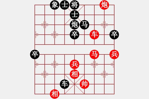 象棋棋谱图片:李艾东     先负 张志国     - 步数:70