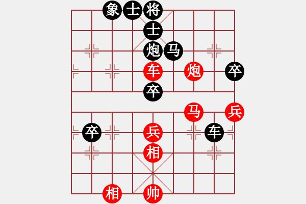 象棋棋谱图片:李艾东     先负 张志国     - 步数:80