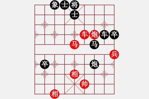象棋棋谱图片:李艾东     先负 张志国     - 步数:90
