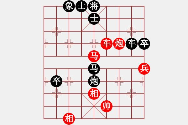象棋棋谱图片:李艾东     先负 张志国     - 步数:94