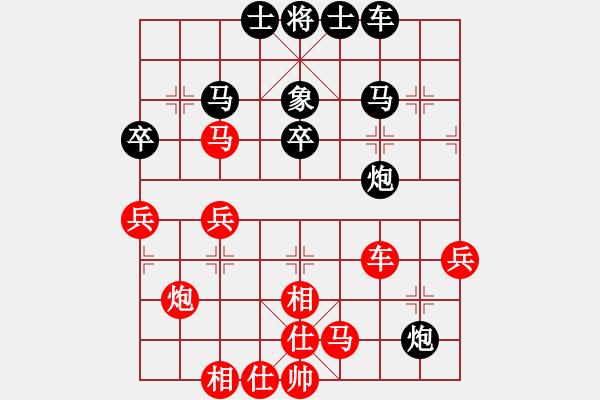 象棋棋谱图片:王天一胜谢业枧 - 步数:50