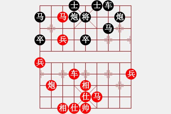 象棋棋谱图片:王天一胜谢业枧 - 步数:60