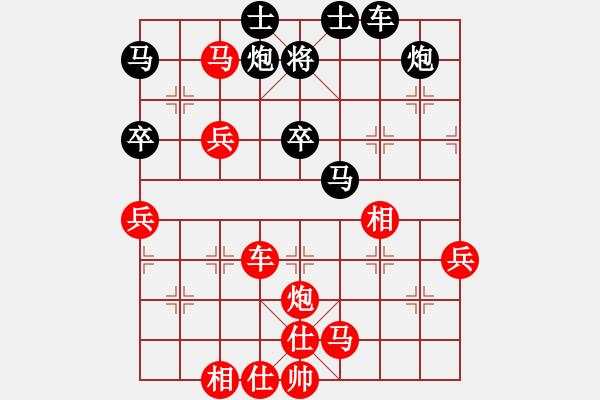 象棋棋谱图片:王天一胜谢业枧 - 步数:63