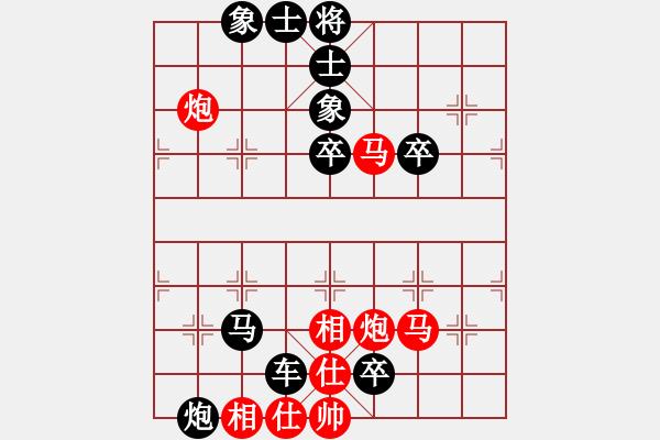 象棋棋谱图片:第099局 大破连营 - 步数:0