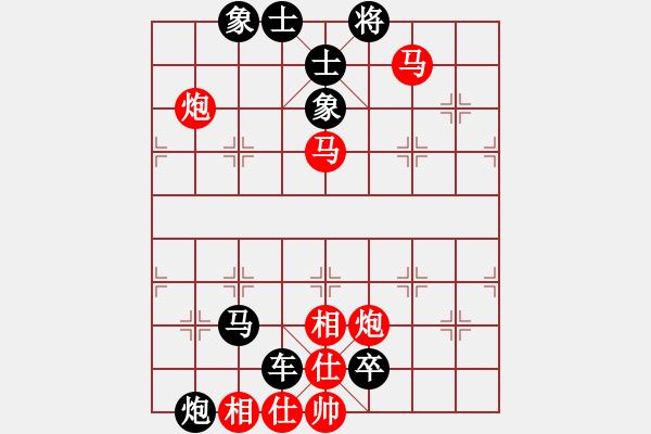 象棋棋谱图片:第099局 大破连营 - 步数:10