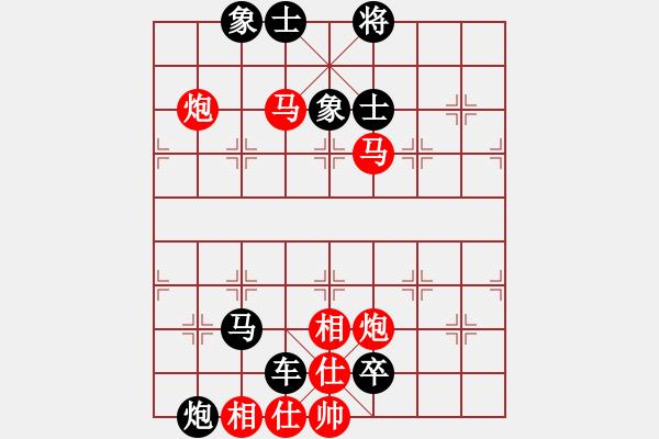象棋棋谱图片:第099局 大破连营 - 步数:20