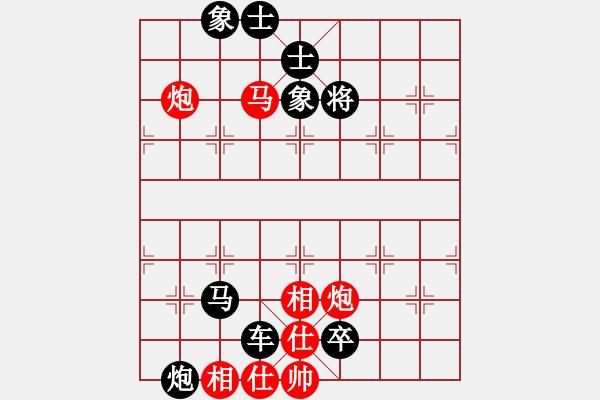 象棋棋谱图片:第099局 大破连营 - 步数:30