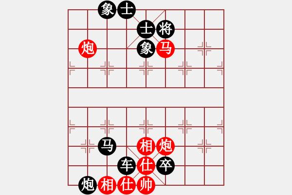象棋棋谱图片:第099局 大破连营 - 步数:33