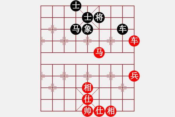 象棋棋谱图片:许银川 先和 赵鑫鑫 - 步数:100