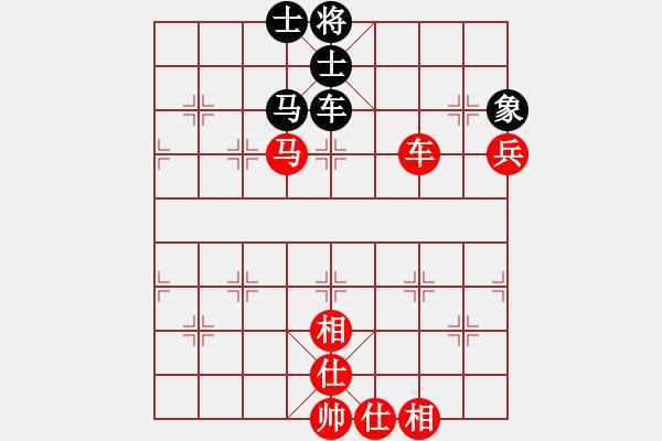 象棋棋谱图片:许银川 先和 赵鑫鑫 - 步数:110