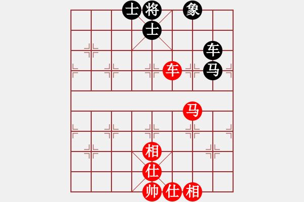 象棋棋谱图片:许银川 先和 赵鑫鑫 - 步数:120