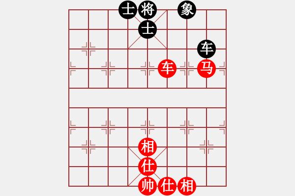 象棋棋谱图片:许银川 先和 赵鑫鑫 - 步数:121