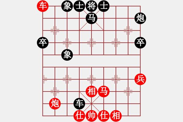 象棋棋谱图片:许银川 先和 赵鑫鑫 - 步数:70