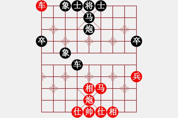象棋棋谱图片:许银川 先和 赵鑫鑫 - 步数:80