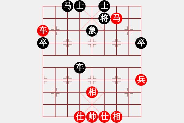 象棋棋谱图片:许银川 先和 赵鑫鑫 - 步数:90