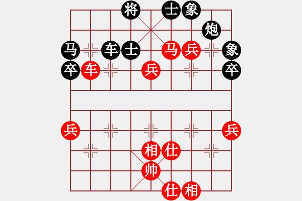 象棋棋谱图片:bbboy002(0舵)-胜-htliew(2舵) - 步数:70