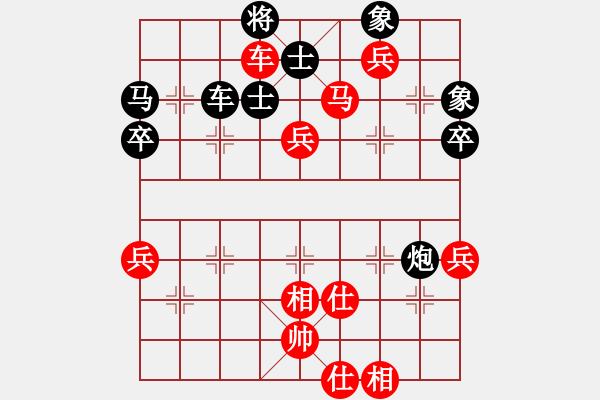 象棋棋谱图片:bbboy002(0舵)-胜-htliew(2舵) - 步数:75