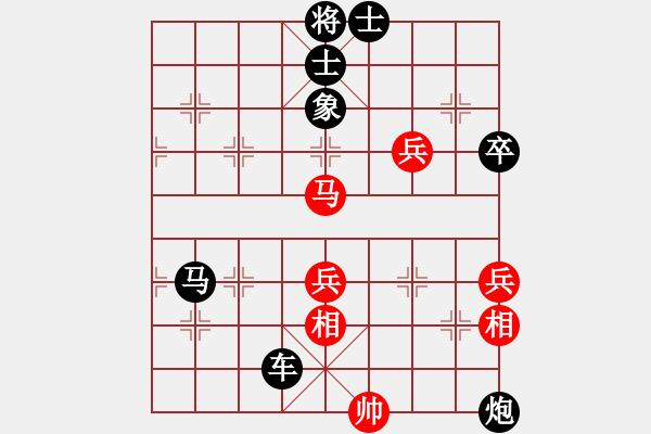 象棋棋谱图片:namviet(5段)-负-我的柳絮飘(4段) - 步数:106