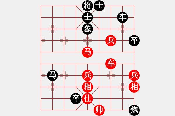 象棋棋谱图片:namviet(5段)-负-我的柳絮飘(4段) - 步数:90