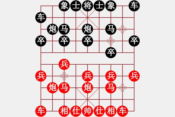 象棋棋谱图片:唐丹 先胜 何静 - 步数:10